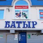 """Закусочная в ТД """"Батыр"""""""