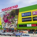 """Спортивный детский лагерь """"Razgon"""""""