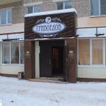 "Кафе ""Грибоедов"""