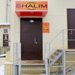 """Shisha bar & lounge """"Shalim"""""""