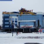 """Развлекательный центр """"MegaGalaxy"""""""