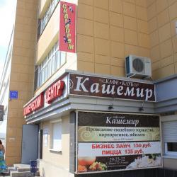"""Кафе-клуб """"Кашемир"""""""