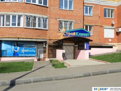 "ООО ""Стройклимат сервис"""