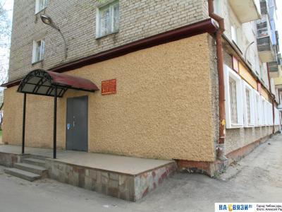 Мировые судьи Калининского района. Участок №2