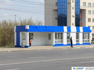 """Остановка """"Завод """"Энергозапчасть"""""""