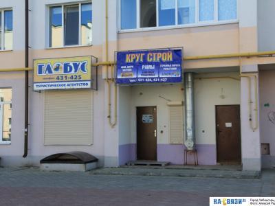 "ООО ""Ковросервис"""