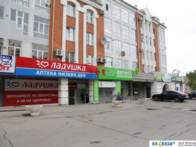 """Отдел """"Травы Кавказа"""""""