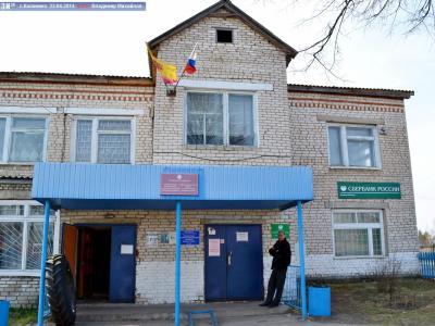Администрация Калининского сельского поселения Вурнарского района