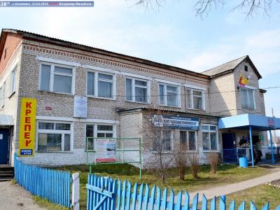 Участковый пункт полиции в с.Калинино