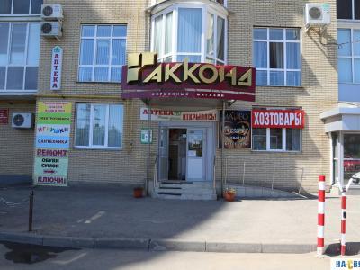 Волга-фишинг.рф