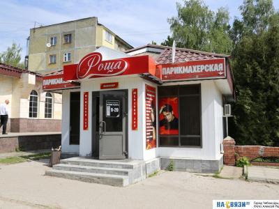 ул. Гузовского, 8А
