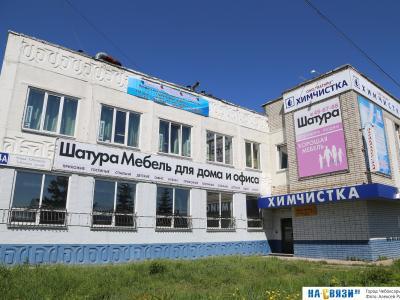"Центр сертификации ""ЭталОН"""