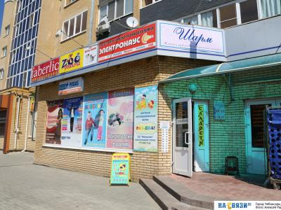 """Магазин """"Максимка"""""""