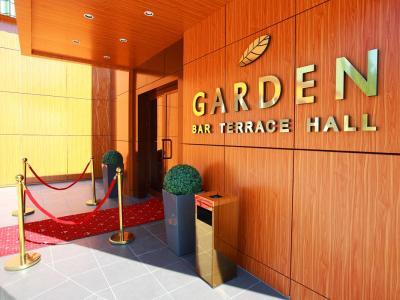 """Банкетные залы """"Garden hall"""", """"Dozari"""", """"Garden bar"""""""