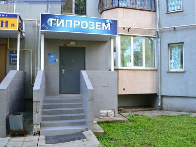 """ООО """"Гипрозем"""""""