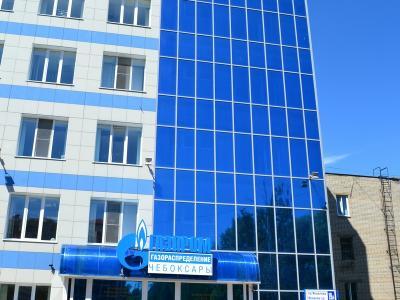 """АО """"Газпром газораспределение Чебоксары"""""""