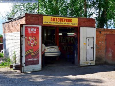 """Автосервис """"Восток-6"""""""