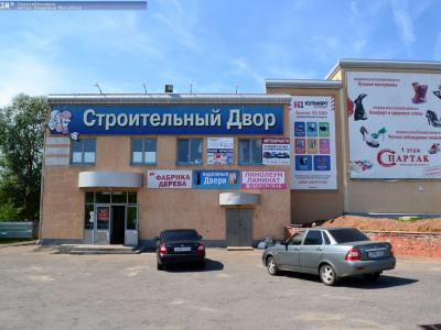 ИП Белова Т.А.