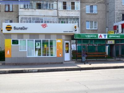 ул. Винокурова, 113О