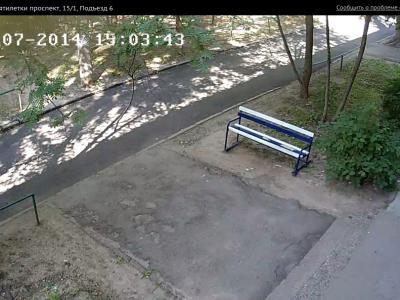 Городская видеокамера cam8821