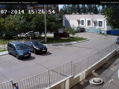 Городская видеокамера cam9169