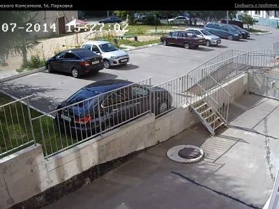 Городская видеокамера cam9170