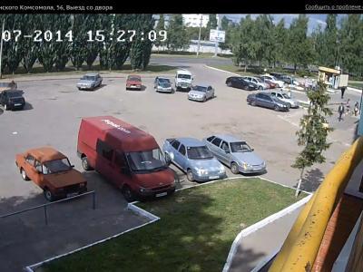 Городская видеокамера cam9172