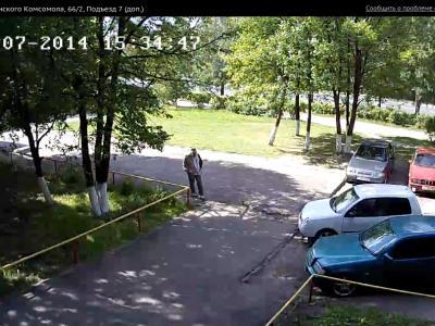 Городская видеокамера cam9226