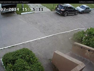 Городская видеокамера cam9229