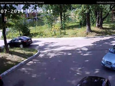 Городская видеокамера cam9233