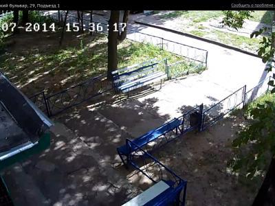 Городская видеокамера cam9237
