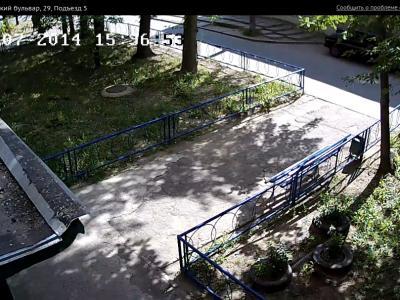 Городская видеокамера cam9242