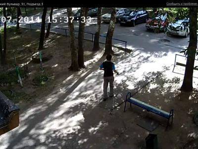 Городская видеокамера cam9247