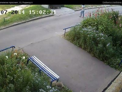 Городская видеокамера cam8800