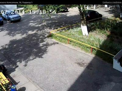 Городская видеокамера cam9004