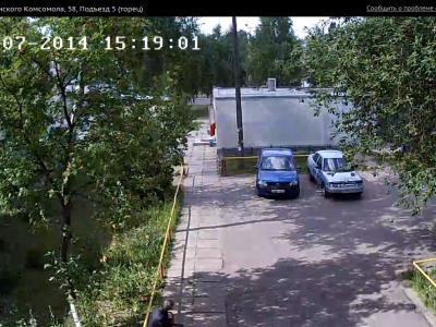 Городская видеокамера cam9005