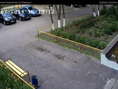 Городская видеокамера cam9010