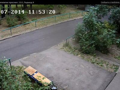 Городская видеокамера cam8819