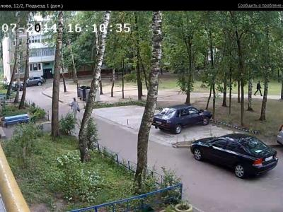 Городская видеокамера cam9477