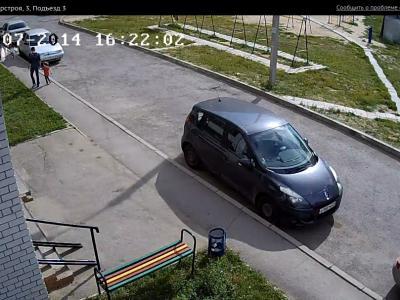 Городская видеокамера cam9530