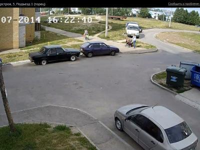 Городская видеокамера cam9532