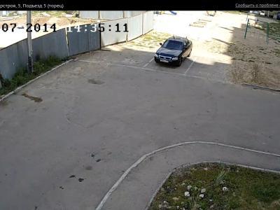 Городская видеокамера cam9538
