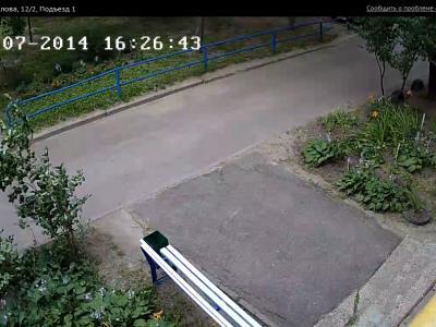 Городская видеокамера cam9593