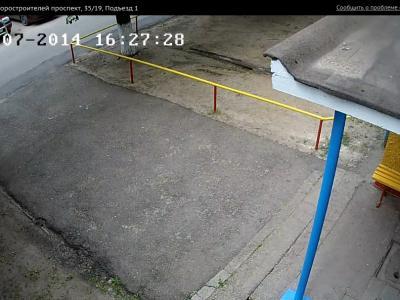 Городская видеокамера cam9612