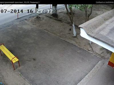 Городская видеокамера cam9613
