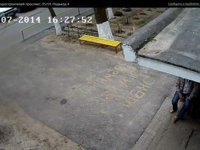 Городская видеокамера cam9615