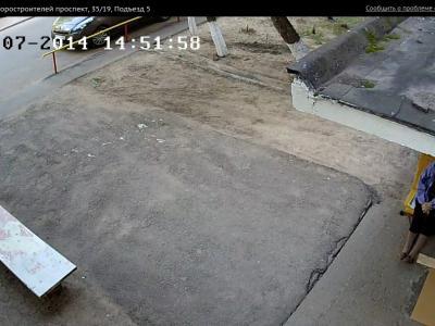 Городская видеокамера cam9616