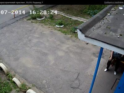 Городская видеокамера cam9619