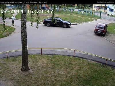 Городская видеокамера cam9622