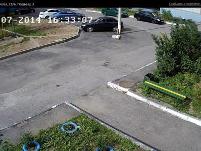 Городская видеокамера cam9712